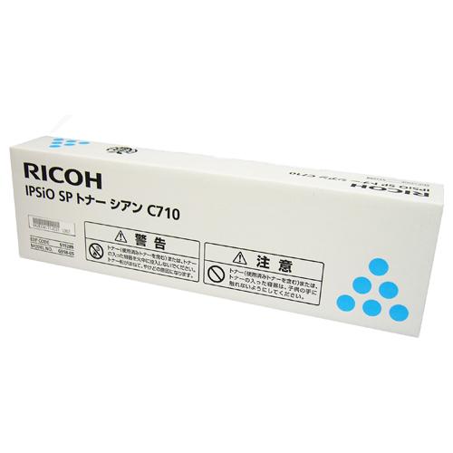 【取寄品】リコー トナーカートリッジ C710 シアン 515289
