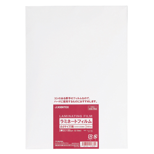 【取寄品】ジョインテックス ラミネートフィルム150 500枚 A4 K052J-5P