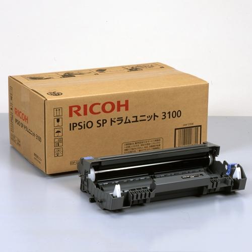 【取寄品】リコー ドラムユニット 3100