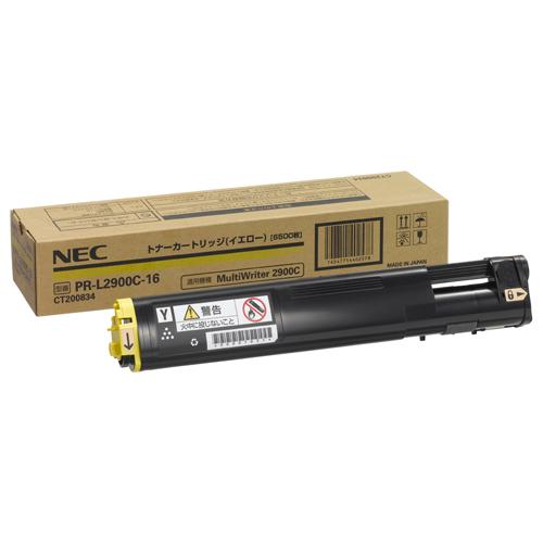 【取寄品】NEC トナーカートリッジ PR-L2900C-16イエロー