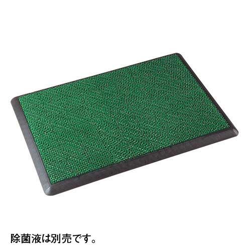 【取寄品】テラモト 除菌マット MR-120-300-0