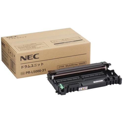 【取寄品】NEC ドラムカートリッジ PR-L5000-31