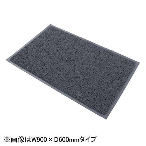 【取寄品】テラモト 玄関マット ケミタングル MR-139-248-5 灰