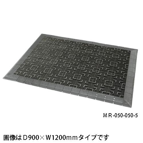 【取寄品】テラモト テラロイヤル MR-050-056-5 900*1800mm 灰
