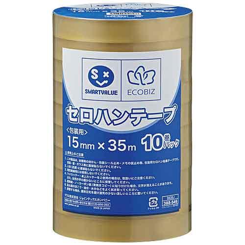 【取寄品】スマートバリュー セロハンテープ15mm×35m200巻 B638J-200
