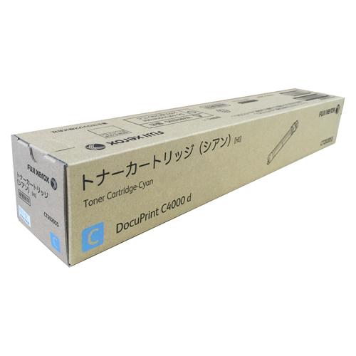 【取寄品】富士ゼロックス トナー大容量シアンCT202055