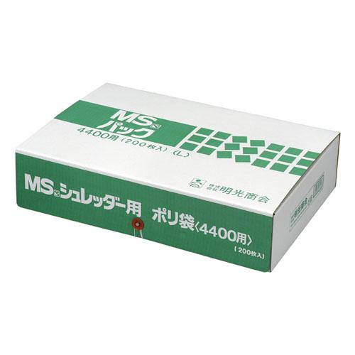 明光商会 MSパック Lパック 200枚【代引不可】