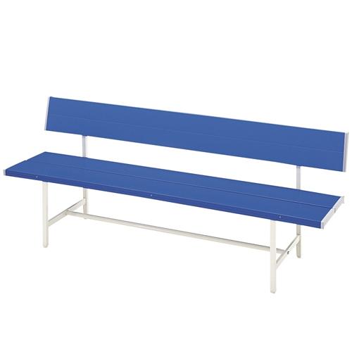 カラーベンチ(背付) ブルー W1500mm ※代引不可