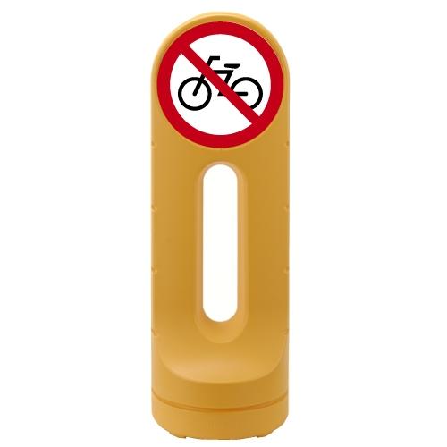 『ポイント5倍』 リッチェル スタンドサイン125R 面板「駐輪禁止」イエロー ※代引不可