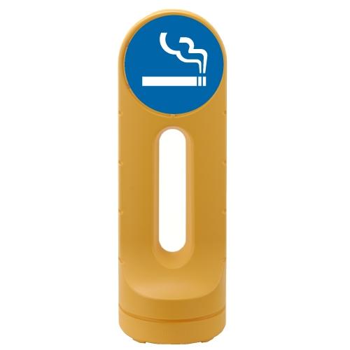 リッチェル スタンドサイン125R 面板「喫煙場所」イエロー ※代引不可