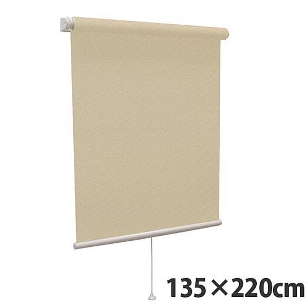 【高品質&高機能】『ティオリオ』 ロールスクリーン カスミ 135×220 アイボリー※代引不可