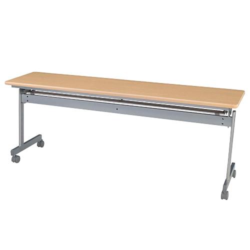 会議用テーブル跳上式 ナチュラル KS-1845NN※代引不可