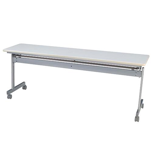 会議用テーブル跳上式 ホワイトKS-1845NW※代引不可