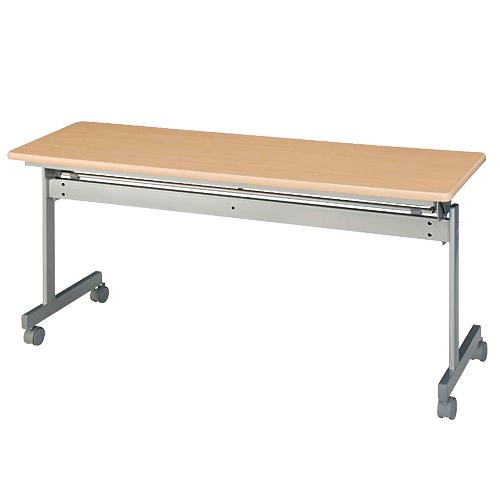 跳ね上げ式会議テーブル KS1545-NN 【代引不可】