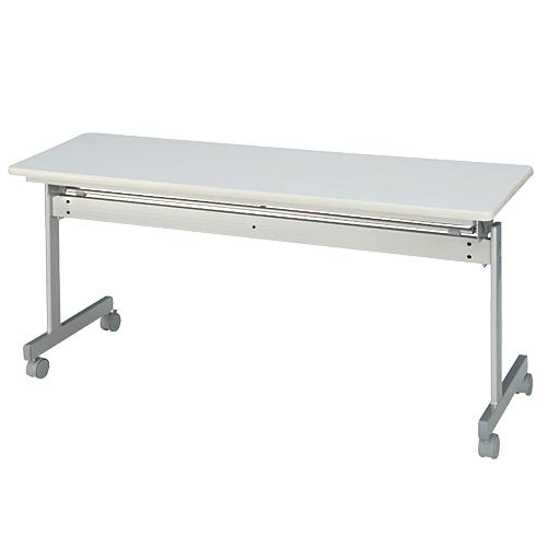 『ポイント5倍』 跳ね上げ式会議テーブル KS1545-NW【代引不可】