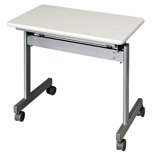『ポイント5倍』 跳ね上げ式会議テーブル KS7545-NW ※代引不可