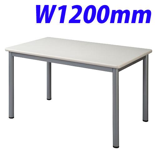 『ポイント5倍』 ミーティングテーブル W1200×D900(ネオホワイト) TL1290-NW【代引不可】