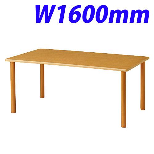 ハイアジャスターテーブル HAJ-K1690【代引不可】