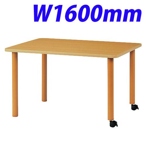 ハイアジャスターテーブル HAK-K1690(キャスター脚)【代引不可】