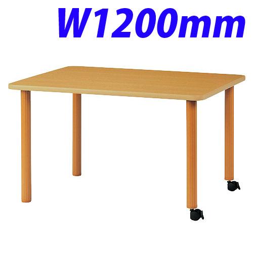 ハイアジャスターテーブル HAK-K1290(キャスター脚)【代引不可】