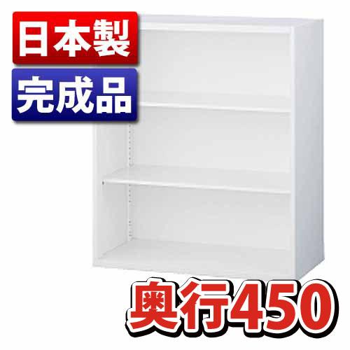 『当店人気商品』オープン書庫(W900×D450×H1050mm) RW45-10K『代引不可』