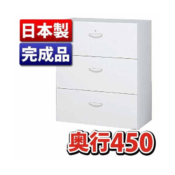 【当店人気商品】3段ラテラルキャビネット(W900×D450×H1050mm) RW45-310D【代引不可】
