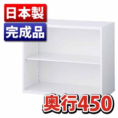 『当店人気商品』オープン書庫(W900×D450×H750mm) RW45-07K『代引不可』