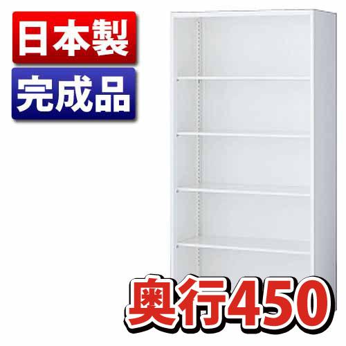【当店人気商品】オープン書庫(W900×D450×H1800mm) RW45-18K【代引不可】
