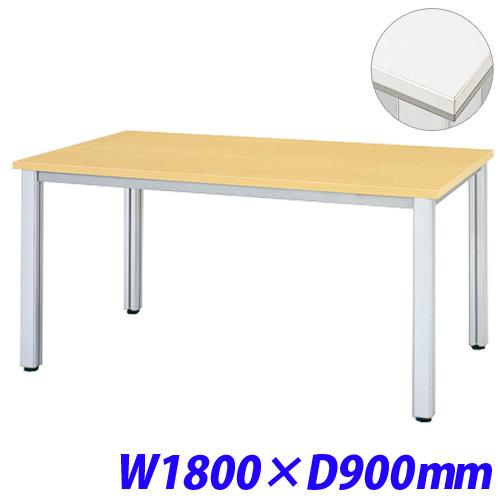 【受注生産品】ミーティングテーブル W1800×D900 ホワイト FNM-1890TW【代引不可】