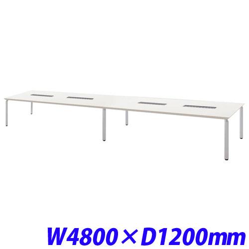 ミーティングテーブル W4800×D1200 配線ボックス付/ホワイト WK48125H-SVH『代引不可』