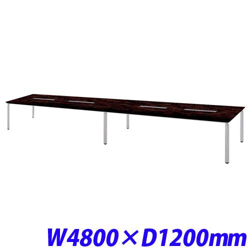 『ポイント5倍』 ミーティングテーブル W4800×D1200 配線ボックス付/ゼブラウッド WK48125H-SVZ『代引不可』