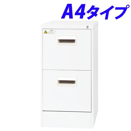 ファイリングキャビネット ホワイト A4-2CW【代引不可】