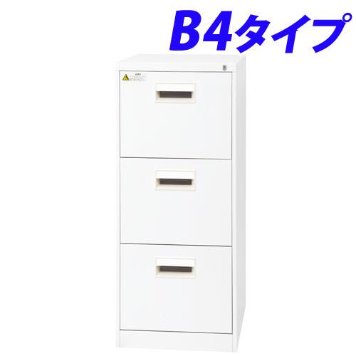 ファイリングキャビネット ホワイト B4-3CW【代引不可】