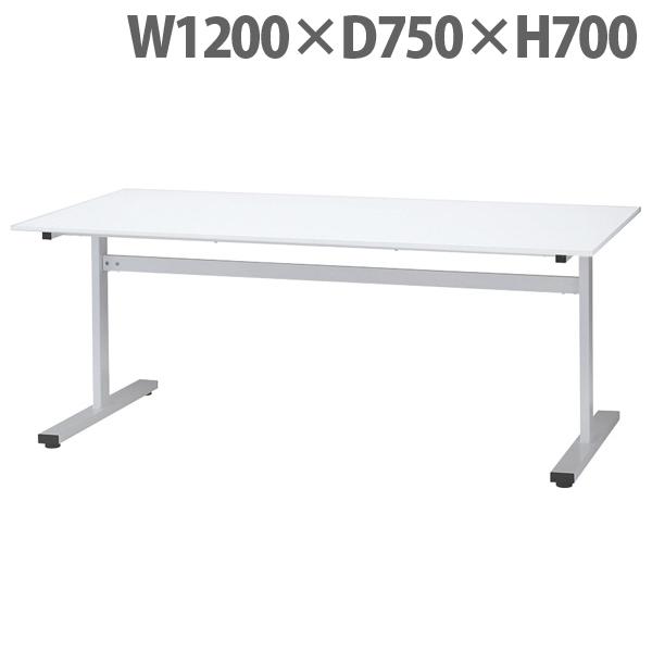 タック ミーティングテーブル T字脚 ホワイト 1200×750 HAT-1275WH 家具 オフィス家具 テーブル ミーティングテーブル【代引不可】