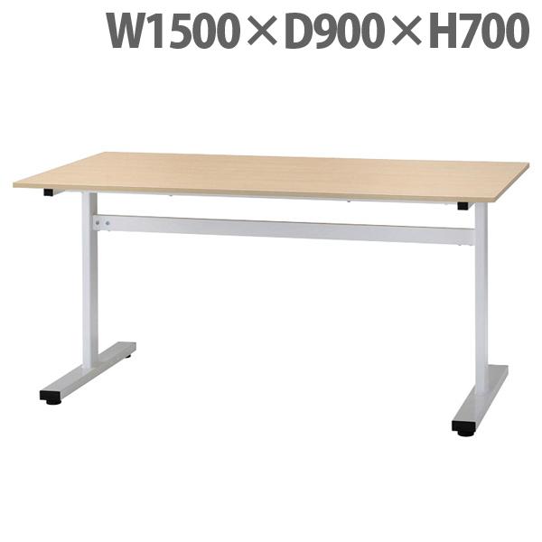 タック ミーティングテーブル T字脚 ナチュラル 1500×900 HAT-1590NA 家具 オフィス家具 テーブル ミーティングテーブル【代引不可】