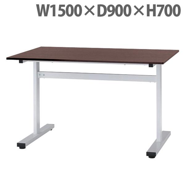タック ミーティングテーブル T字脚 ダークブラウン 1500×900 HAT-1590DB 家具 オフィス家具 テーブル ミーティングテーブル【代引不可】