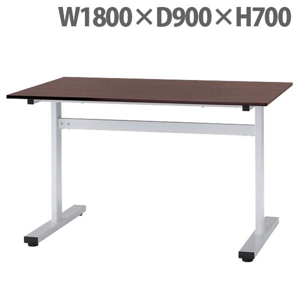 タック ミーティングテーブル T字脚 ダークブラウン 1800×900 HAT-1890DB 家具 オフィス家具 テーブル ミーティングテーブル【代引不可】
