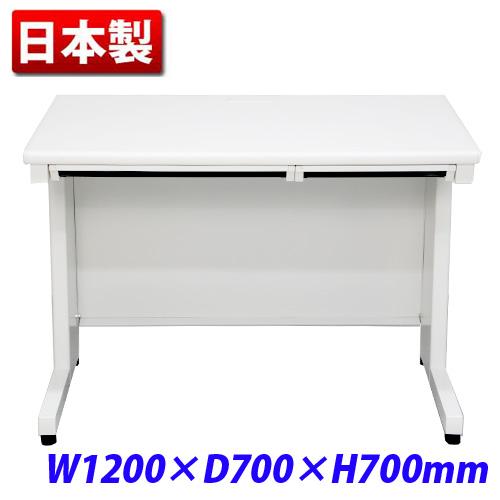 平机 ホワイト W1200×D700×H700mm[ 日本製 国産 平デスク オリジナル ]