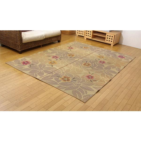 純国産 袋織い草ラグカーペット 『なでしこ』 ベージュ 約191×250cm【代引不可】