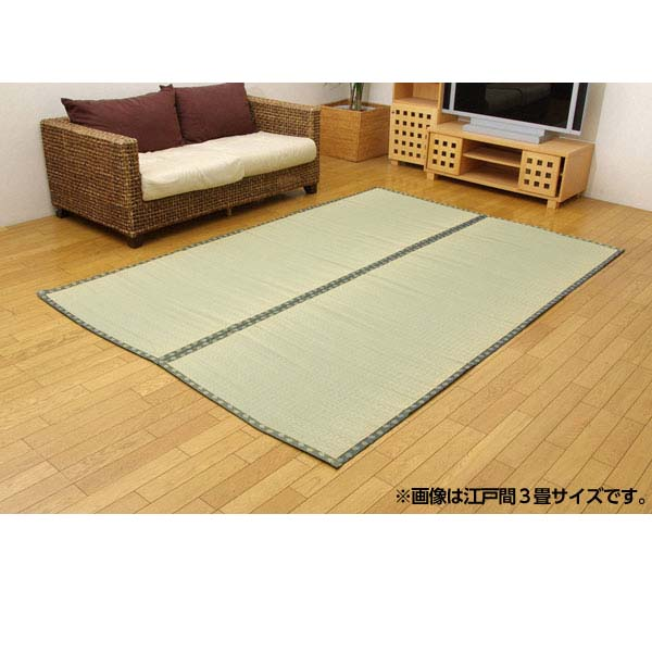純国産 双目織 い草上敷 『松』 江戸間8畳(約352×352cm)【代引不可】