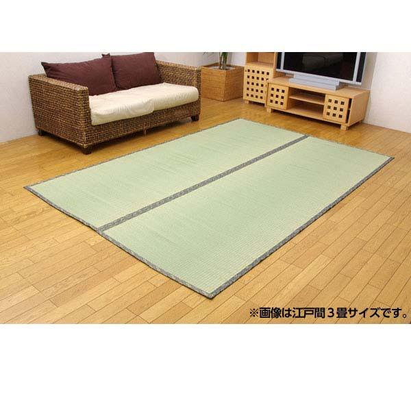 純国産 糸引織 い草上敷 『湯沢』 江戸間6畳(約261×352cm)【代引不可】