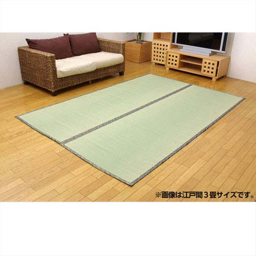 純国産 糸引織 い草上敷 『湯沢』 団地間8畳(約340×340cm)【代引不可】