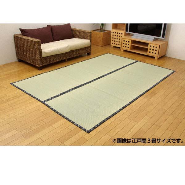 純国産 糸引織 い草上敷 『梅花』 江戸間6畳(約261×352cm)【代引不可】