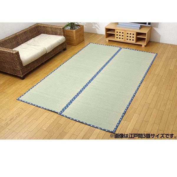 純国産 糸引織 い草上敷 『岩木』 江戸間6畳(約261×352cm)【代引不可】
