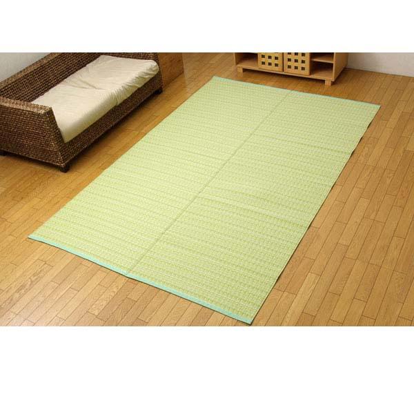 洗える PPカーペット 『バルカン』 グリーン 江戸間10畳(約435×352cm)【代引不可】