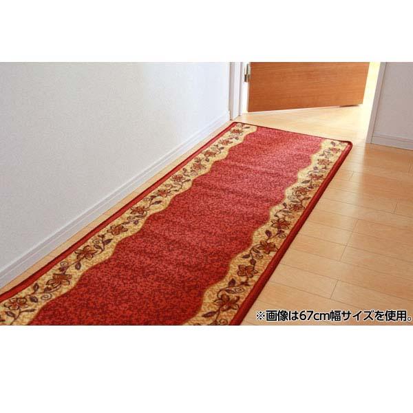 廊下敷 リーガ レッド 2006470 80×700cm[マット 廊下用 家具]【代引不可】