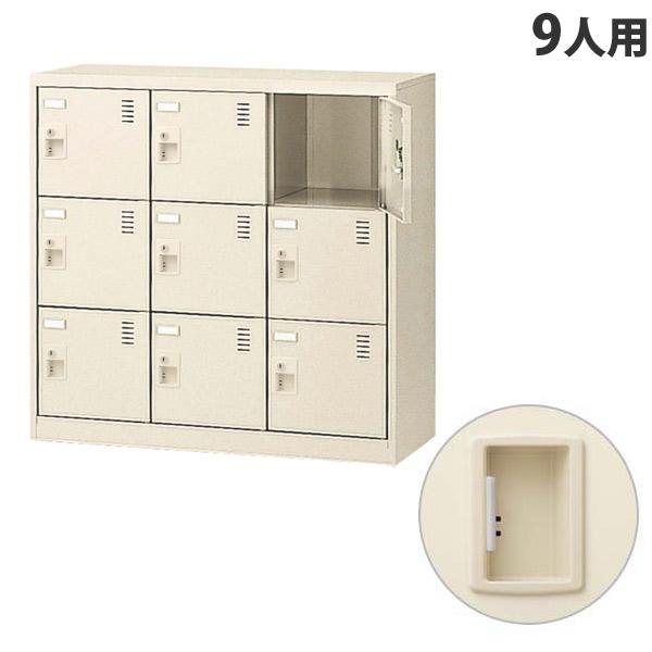 生興 SLCシューズボックス 3列3段 9人用 W900×D380×H880mm 錠なし SLC-M9-K2 [ 日本製 完成品 靴箱 ニューグレー ]『代引不可』『返品不可』