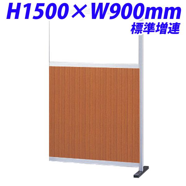 『受注生産品』生興 ローパーティション H1500×W900 30シリーズ衝立 標準増連 ポリ合板パネル トーメイ窓付き チーク 30P-G0915CT『代引不可』