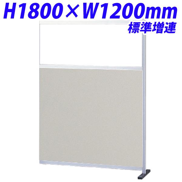 生興 ローパーティション H1800×W1200 30シリーズ衝立 標準増連 ポリ合板パネル トーメイ窓付き ニューグレー 30P-G1218CG『代引不可』