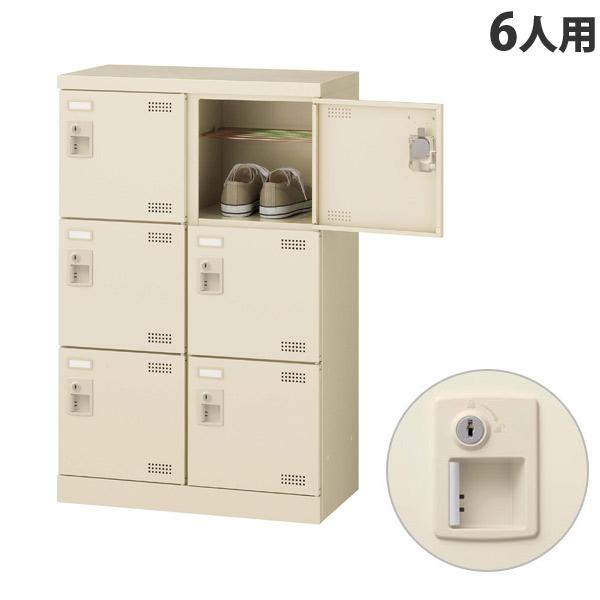 生興 SLBシューズボックス 2列3段 6人用 W600×D350×H945mm シリンダー錠 SLB-M6-S2 [ 日本製 完成品 靴箱 鍵付 カギ付 ニューグレー ]『代引不可』『返品不可』